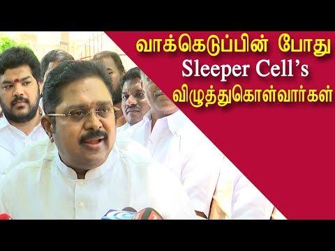 TTV Dhinakaran To Launch Party  In AIADMK news tamil, tamil live news, tamil news redpix