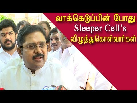 TTV Dhinakaran To Launch Party After A Year Of Turmoil In AIADMK news tamil, tamil live news, tamil news redpix   CHENNAI:  TTV Dhinakaran, the nephew of VK Sasikala who recently won the by-election to Chennai's RK Nagar - the seat represented by Tamil Nadu's iconic leader J Jayalalithaa - will launch his party on March 15. The programme, where the name and the flag of the party will be unveiled, will take place in Madurai, the political capital of Tamil Nadu, which saw the big launch of actor-politician Kamal Haasan's political party, Makkal Needhi Maiam last month.  Mr Dhinakaran has been locked in a battle in court after his plea to be assigned the two-leaf symbol of the AIADMK was turned down by the Election Commission. The court has asked the poll body to assign a new name and symbol to the estranged AIADMK leader, who decided to launch his own political party after months of bitter feud with Tamil Nadu's ruling party.