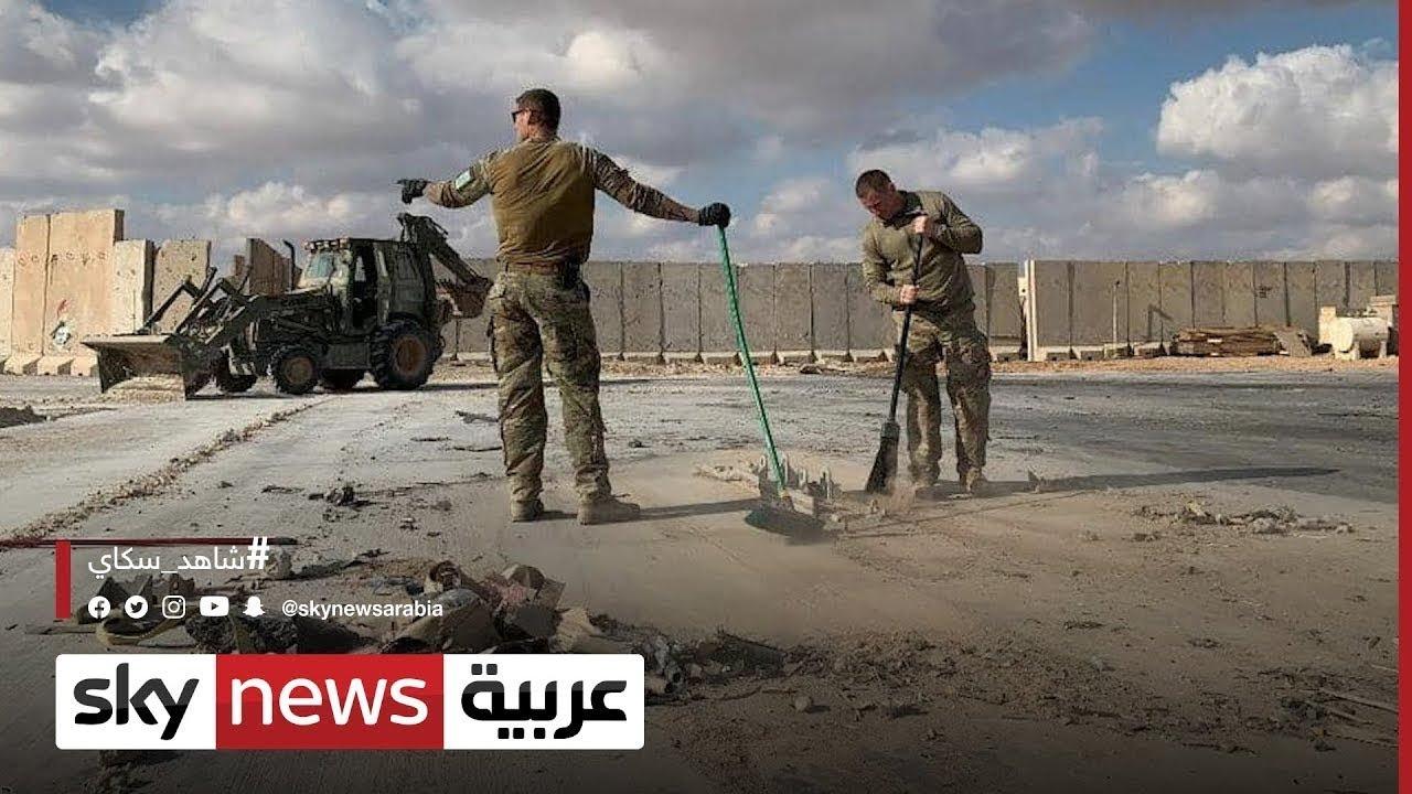 إصدار أحكام إعدام بحق ضباط في قضايا قتل المتظاهرين في العراق | #مراسلو_سكاي