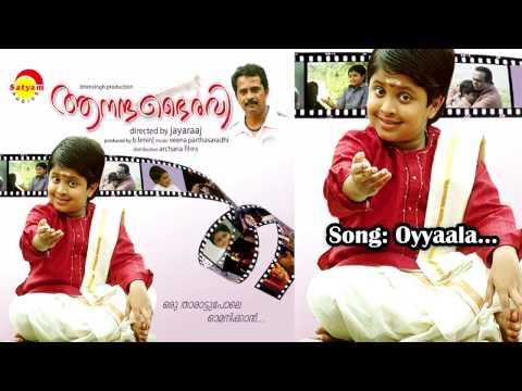 Oyyaala -  Anandabhairavi