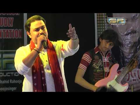huo tuhnjo time Song By imtiaz madai new aibum 2017