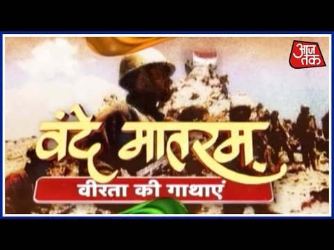 Vande Mataram | Story Of 1971 War | Oct. 1, 2016 | 10:30 PM