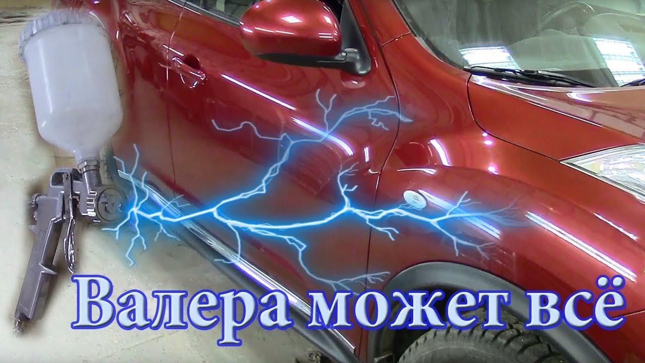 #Nissan Juke- до и после кузовного ремонта