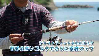 Kisu game ルアーで狙うキス釣り動画です。