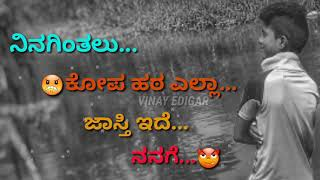 Love quotes status video song