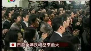 日本econ 2008.
