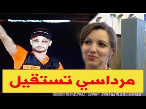 حادثة سولكينغ.. تجبر وزيرة الثقافة مريم مرداسي على الإستقالة