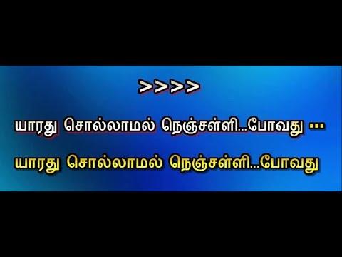 Idhaya kovil movie mp3 songs free download.