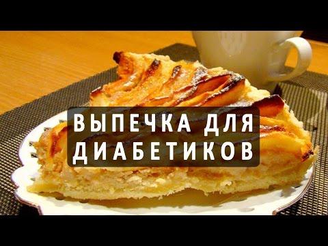 Подсластители и сахарозаменители - Здоровая Россия