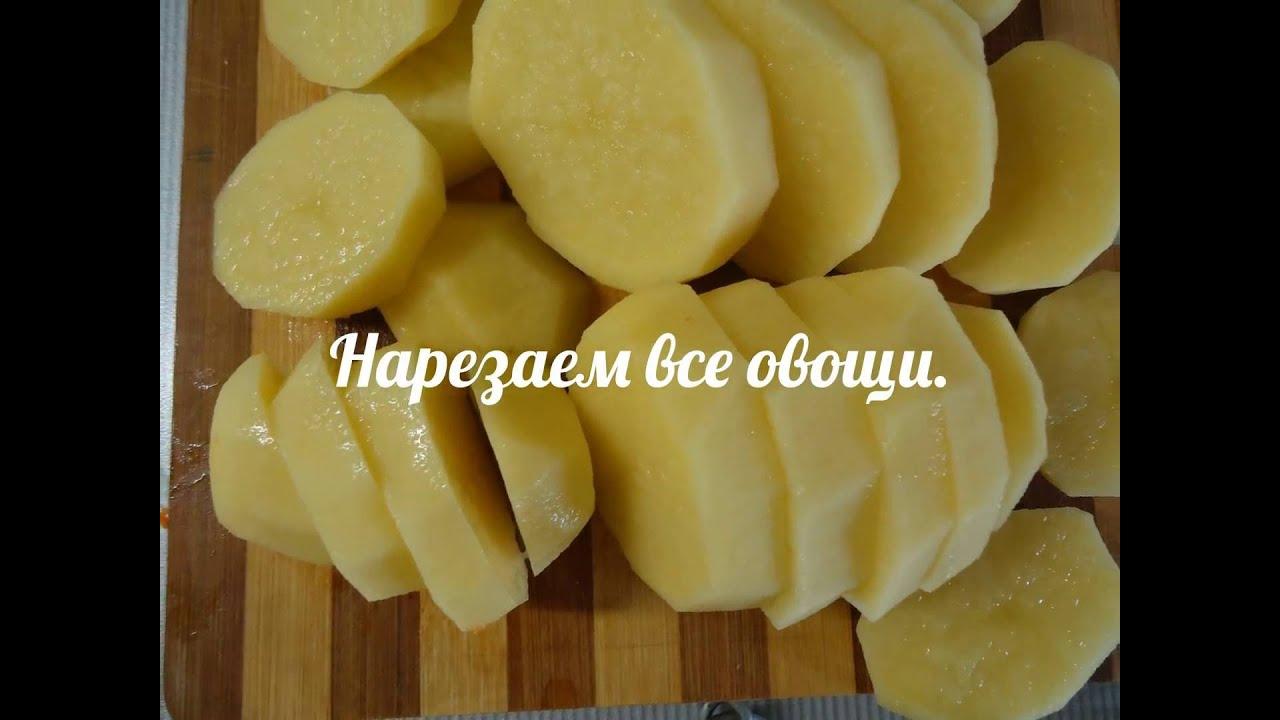 Картошка с Мясом в Фольге |  Мясо в Фольге с Картофелем