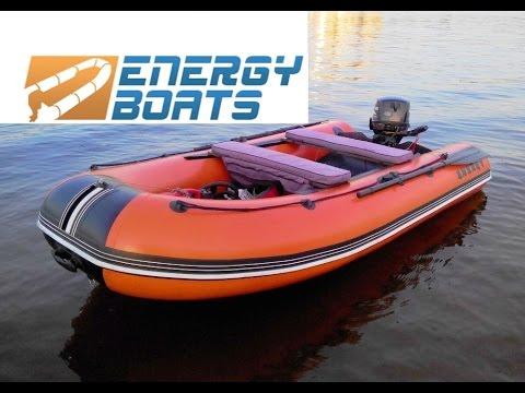 отзыв о лодке солар 380 с надувным дном - YouTube