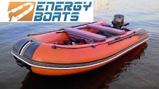 видео Пвх лодки с надувным дном низкого давления (НДНД), каталог и цены