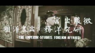 "Original trailer of the Hong Kong film ""Facets Of Love"" 1973."