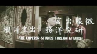 "Original trailer of the Hong Kong film ""Facets Of Love"" 1973."