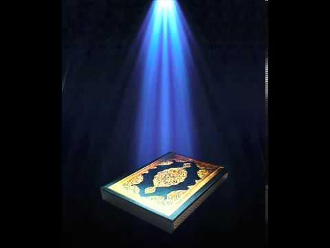 Best Quran Recitation Tarawih USA - Shaykh Okasha A. Kameny - part one