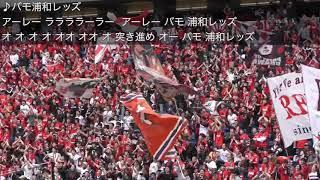 明治安田生命J1リーグ 2018 第15節 ガンバ大阪0-0浦和レッズ 2018年 5月...