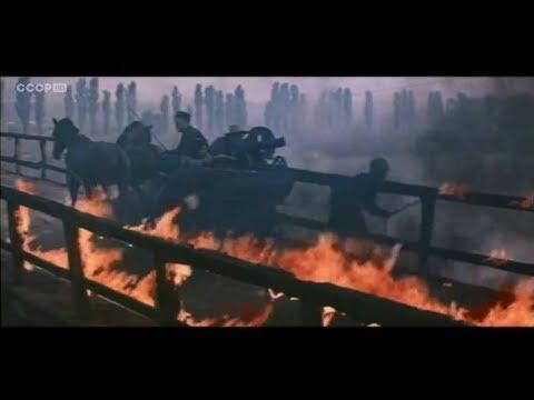 """1967. Мост близ хутора Заречный. Эпизод из фильма """"Железный поток"""""""
