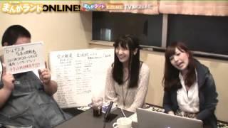 Recorded on 13/04/10 鶴田葵さんゲスト愛沢舞美のまんがランドONLINE!z...