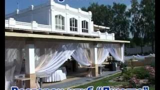 Свадьба в ресторане-клубе Джотто