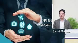 FP클라우드 2019년 11월 4주 교육소개