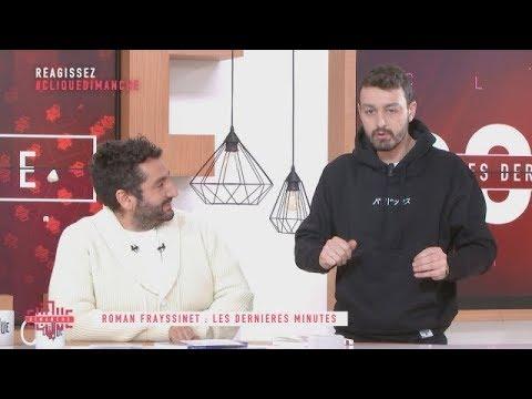 Roman Frayssinet : 'en 2019, je stagne' - Clique Dimanche - CANAL+
