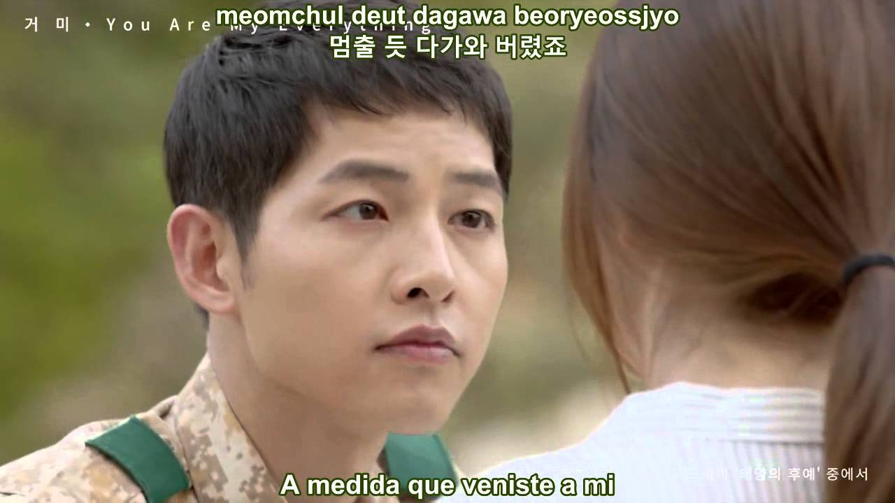 Gummy You Are My Everything Mv Sub Espanol Hangul Roma