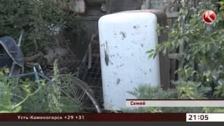 Старый холодильник убил детей в Семее(, 2015-06-22T15:38:56.000Z)