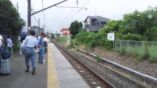 笠幡駅🚉  入線
