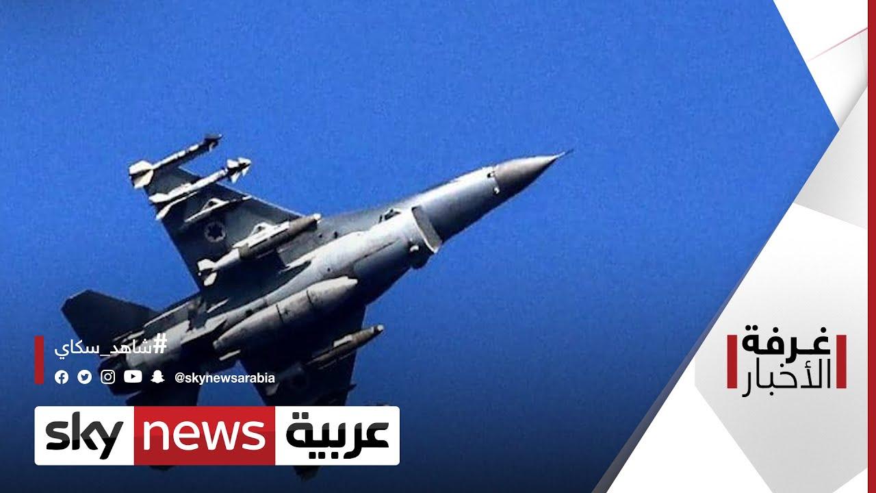 إسرائيل..  تحريك جبهة لبنان – وتحذيرات من التصعيد  | #غرفة_الأخبار  - نشر قبل 3 ساعة