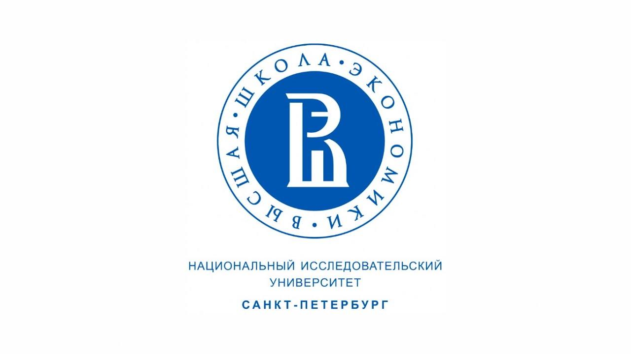 """Образовательная программа """"Политология"""" ВШЭ СПб - YouTube"""