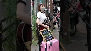 パクユナ 韓国語cover 『Way back home 』 金山駅路上ライブ