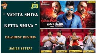 Motta Shiva Ketta Shiva Movie Review | Dumbest Review| Smile Settai |Raghava Lawrence, Nikki Galrani
