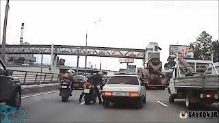 Ayna Kıran Sayko piskopat motorcular