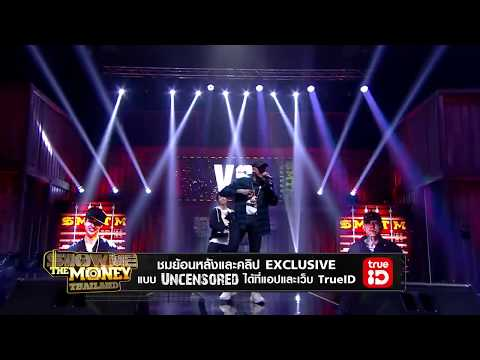 Jigsaw vs Pafe | Show Me The Money Thailand 【Uncensored】| Battle