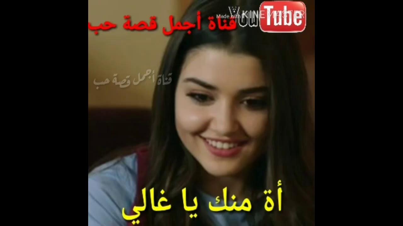 اغنية اة منك يا غالي بتمشي فى خيالى حياتى معاكى محمد مختار Youtube