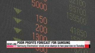 Samsung Electronics share price hits 2-year low   삼성전자 3분기 영업이익 전망치 두달만에 19% 내려