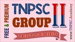 TNPSC Group 2 (Interview) Test Series & Test Batch 2018  | By TNPSC.Academy