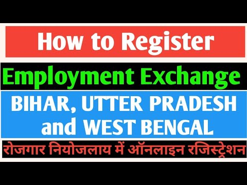 How To Register In Employment Exchange | BIHAR, UP and WEST