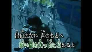ORANGE RANGE O2 カラオケ