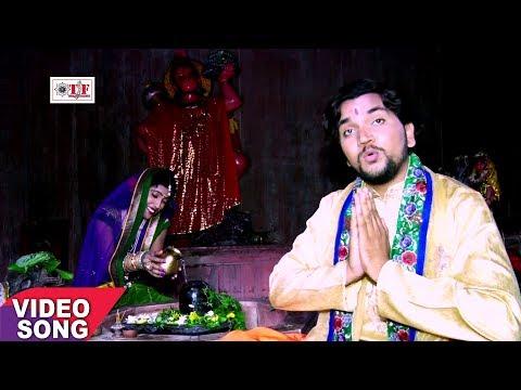 काहे जटवा में गंगा के | Gunjan Singh | Chali Kanwar Uthhali | Bhojpuri Kanwar Songs 2017 new