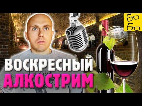 Отец Евгений — про Черносвитова, украинскую ДиЧ, сталинистов, либертарианцев и героев БоБо (СТРИМ)