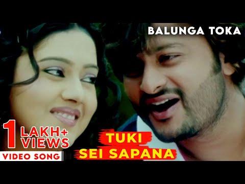 Balunga Toka Odia Movie || Tuki Sei Sapana | Audio Song | Anubhav Mohanty, Barsha Priyadarshini