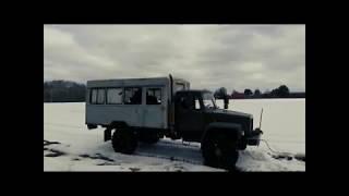 ГАЗ-3308 вездеход переоборудование