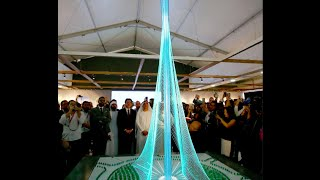 Proposed Tower in Dubai Would Be Taller Than Burj Khalifa