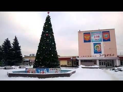 интим знакомство миллерово ростовская область
