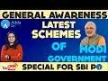 Latest Schemes Of Modi Government