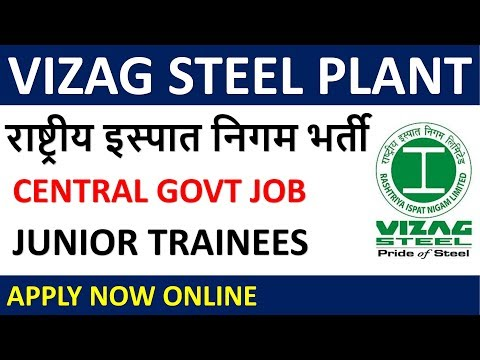 Vizag Steel Junior Trainee Vacancy | Age, Qualification, Apply Online | Rashtriya Ispat Nigam