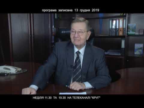 "Пятизвёздночная тюрьма. Программа ""КПП"" от 14.12.2019"