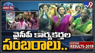 మోడీ, జగన్ లకు శుభాకాంక్షలు : చంద్రబాబు - TV9