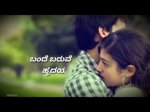 Onde samane mididide e manasu # Heart touching song # whatsapp status video